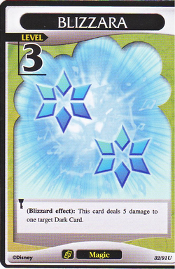 Blizzara BS-32.png