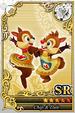 Card 00000916 KHX.png