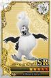 Card 00000585 KHX.png