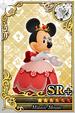 Card 00000918 KHX.png