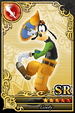 Card 00001483 KHX.png