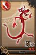Card 00000107 KHX.png