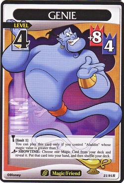 Genie BS-21.png