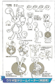 Bunny Dream Eater (Art) KH3D.png