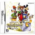 Kingdom Hearts Re coded Boxart JP.png