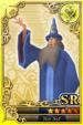 Yen Sid SR card 322