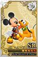 Card 00000792 KHX.png