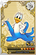 Card 00000921 KHX.png