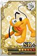 Card 00001530 KHX.png