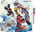 Kingdom Hearts 3D Dream Drop Distance Boxart JP.png