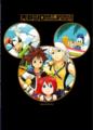 Shiro Amano Art Works Kingdom Hearts.png