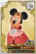 Card 00000536 KHX.png