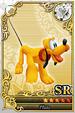 Card 00001174 KHX.png