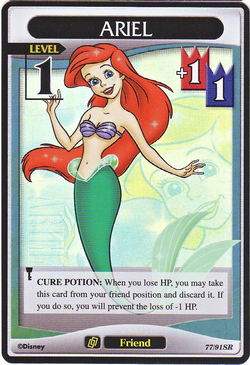 Ariel BS-77.png