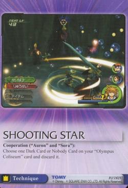 Shooting Star BoD-91.png