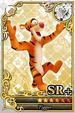 Card 00001492 KHX.png