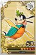 Card 00000983 KHX.png