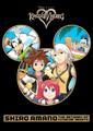 Shiro Amano - The Artwork of Kingdom Hearts Cover.png
