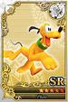 Card 00001681 KHX.png