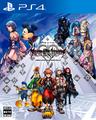 Kingdom Hearts HD 2.8 Final Chapter Prologue Boxart JP.png