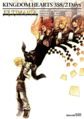 Kingdom Hearts 358-2 Days Ultimania.png