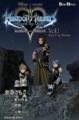 Kingdom Hearts Birth by Sleep Novel 1.png