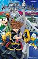 Kingdom Hearts III Novel 1.png