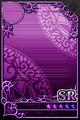 an empty SR Reverse card