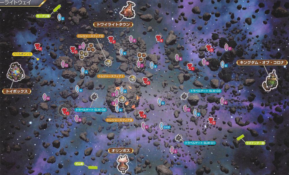 Starlight Way map