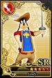 Card 00001146 KHX.png