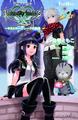 Kingdom Hearts χ Novel 1.png