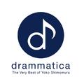 Drammatica Cover.png