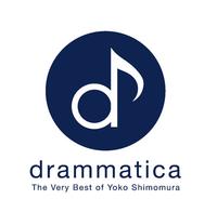 The album cover of Drammatica