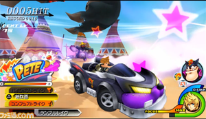 Rumble Rave KHBBS.png