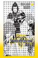 KHIII Manga 9a.png