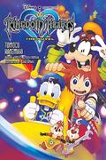 English cover of Kingdom Hearts: The Novel