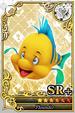 Card 00001600 KHX.png