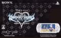Kingdom Hearts Birth by Sleep Bundle JP.png