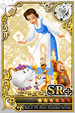 Card 00001043 KHX.png