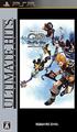 Kingdom Hearts Birth by Sleep (Ultimate Hits) JP.png