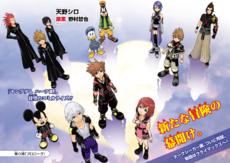 Manga Promo KHIII.png