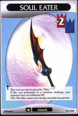 Soul Eater ADA-53.png