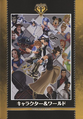 Ultimania Scan 01 (KHBBS).png