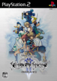 Kingdom Hearts II Boxart JP.png