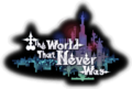 The World That Never Was Logo KHII.png