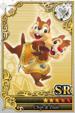 Card 00000386 KHX.png