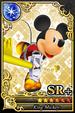 Card 00001628 KHX.png