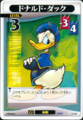 Donald Duck GW-3.png
