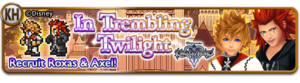 In Trembling Twilight banner from Final Fantasy Record Keeper