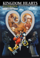 Kingdom Hearts Ultimania Revised Edition.png